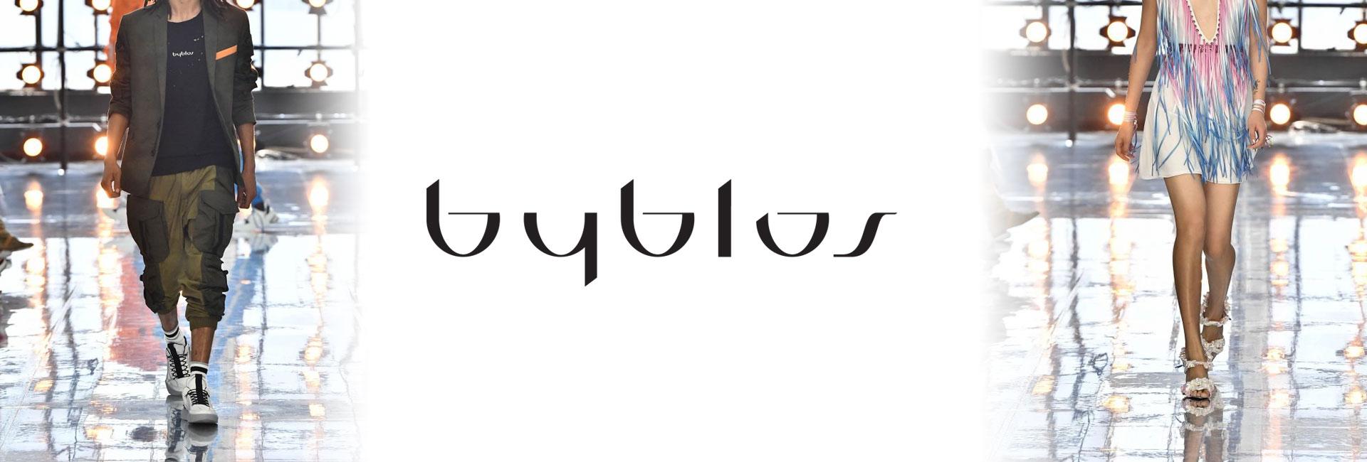 Copertina di Byblos